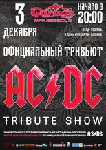 AS/DS - AC/DC Tribute Show